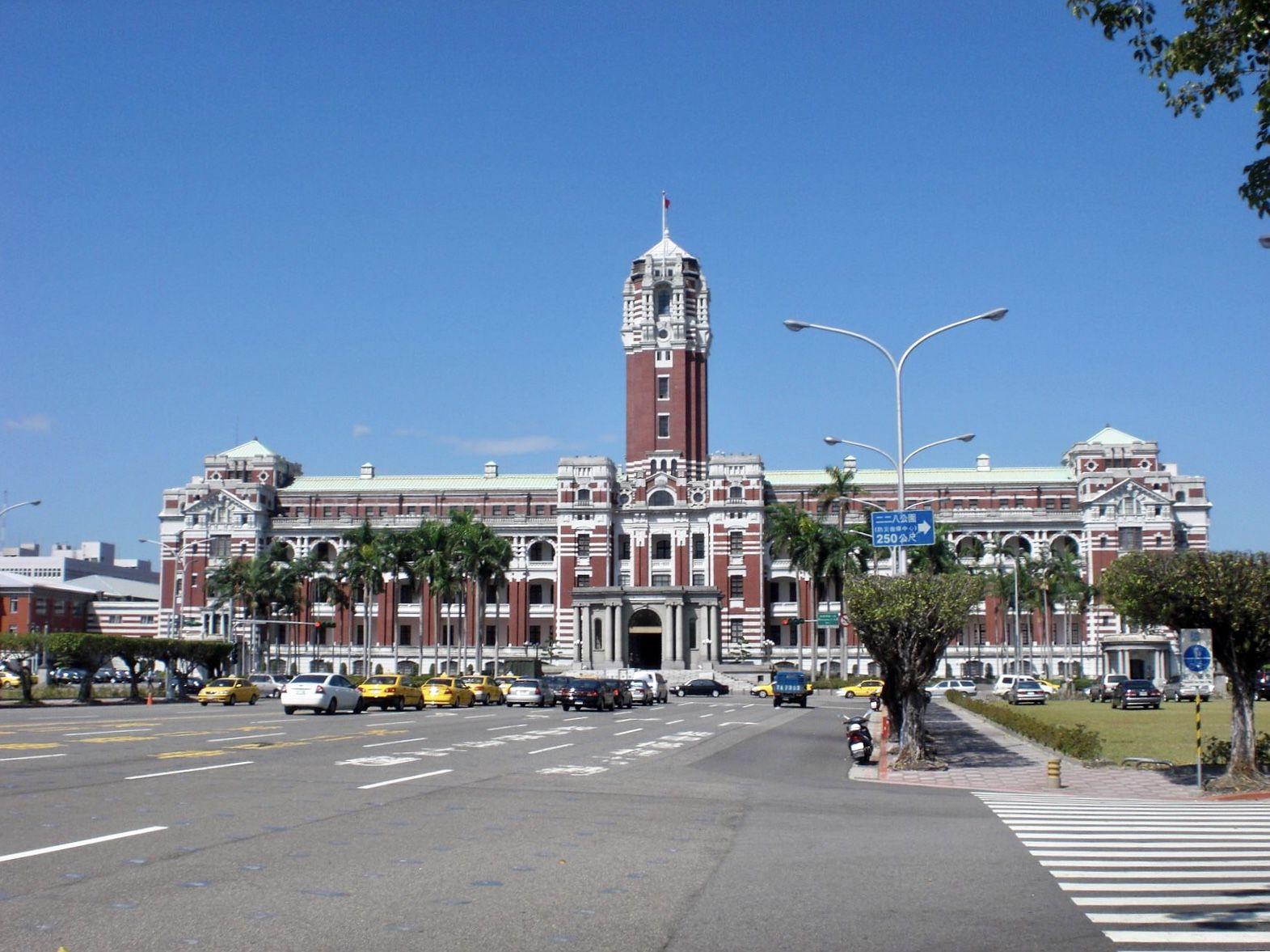 台湾台北「総統府」の見学・参観方法や行き方!   台湾観光おすすめ ...